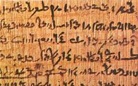 Ipuwer Papiro datazione sito di incontri gratuito per asessals